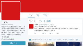 160825_saitama5.png