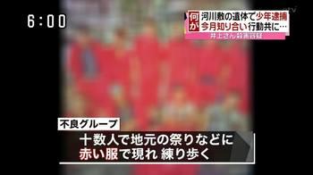 160825_saitama.jpg