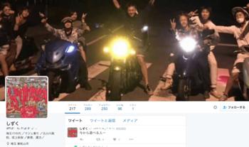 160825_saitama1.png